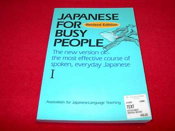 Image for Japanese for Busy People [Revised Edition]