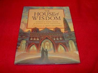 Image for The House of Wisdom