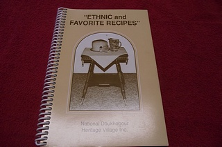 Image for Ethnic and Favorite Recipies: National Doukhobour Heritage Village Inc.
