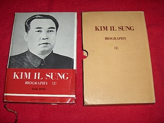 Image for Kim Il Sung Biography [Volume III] : From Independent National Economy to 10-Point Political Programme