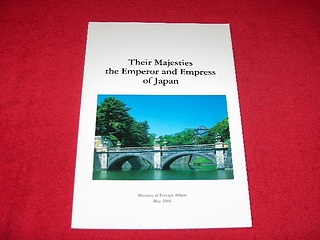 Image for Their Majesties the Emperor and the Empress of Japan
