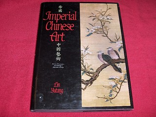 Image for Imperial Chinese Art