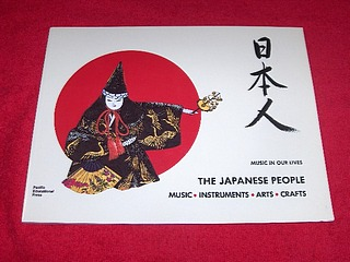 Image for The Japanese People : Music, Instruments, Arts and Crafts