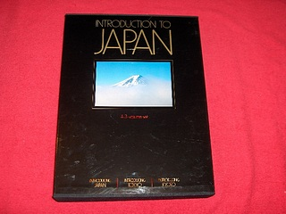 Image for Introduction to Japan [3 Volume Set]: Introducing Japan, Introducing Tokyo, and Introducing Kyoto